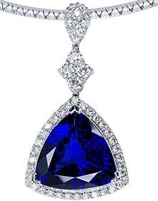 Rare Tanzanite 13.32CT 18K White Gold Diamond 1.43(cttw) Womens Classic Jewelry Necklace Pendant