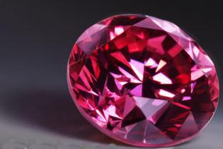 Argyle Pink Diamonds 1